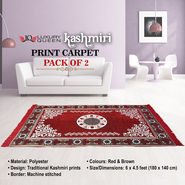 Kashmiri Print Carpet - Pack of 2