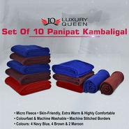 Set of 10 Panipat Kambaligal