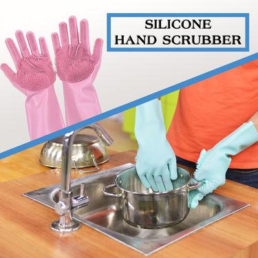 Silicone Hand Scrubber